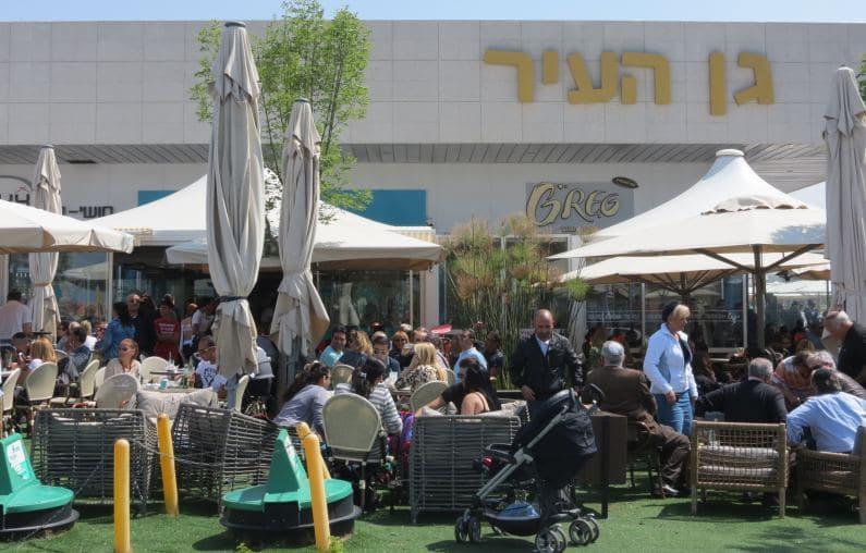 גן העיר אשדוד