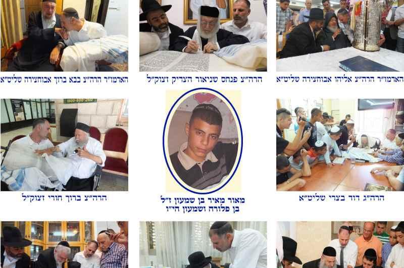 5 שנים למותו של הנער מאור בן שמעון בתאונת אופנוע קטלנית