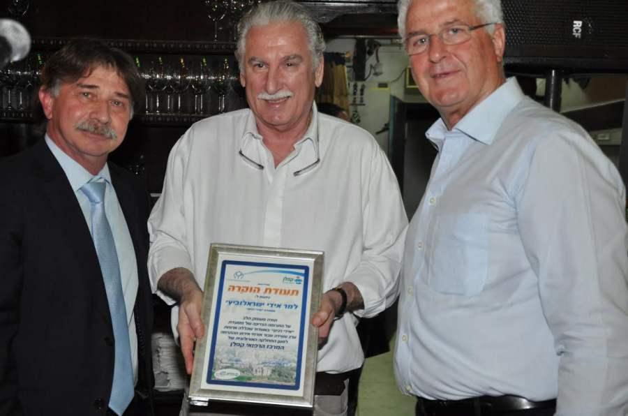 אתמול: ערב התרמה להצלת חיים במסעדת אידי באשדוד