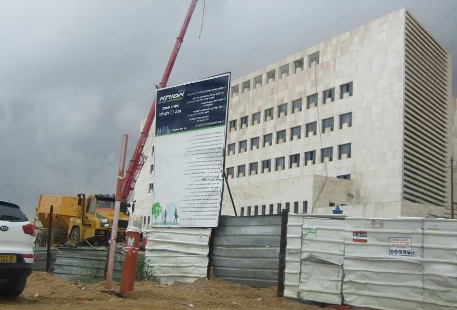 בניית בית חולים אסותא אשדוד