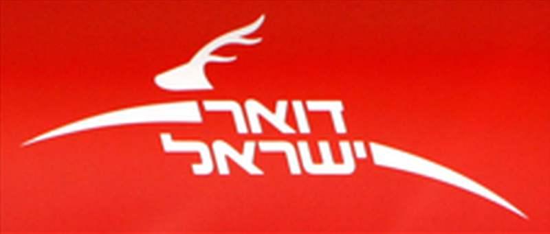 דואר ישראל מקים בית מיון לחבילות ב־18 מיליון שקל