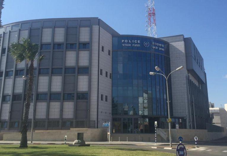 בניין המשטרה באשדוד