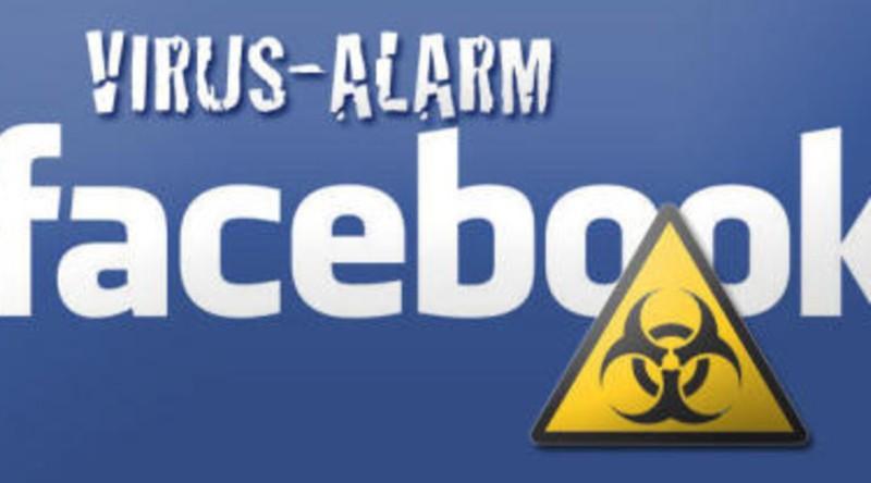 זהירות וירוס בפייסבוק