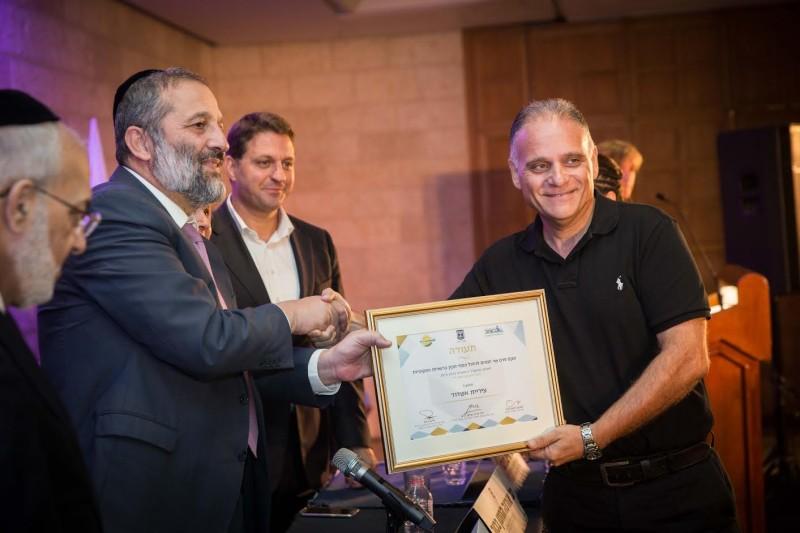 עיריית אשדוד זכתה בפרס הניהול הכספי התקין לרשויות המצטיינות