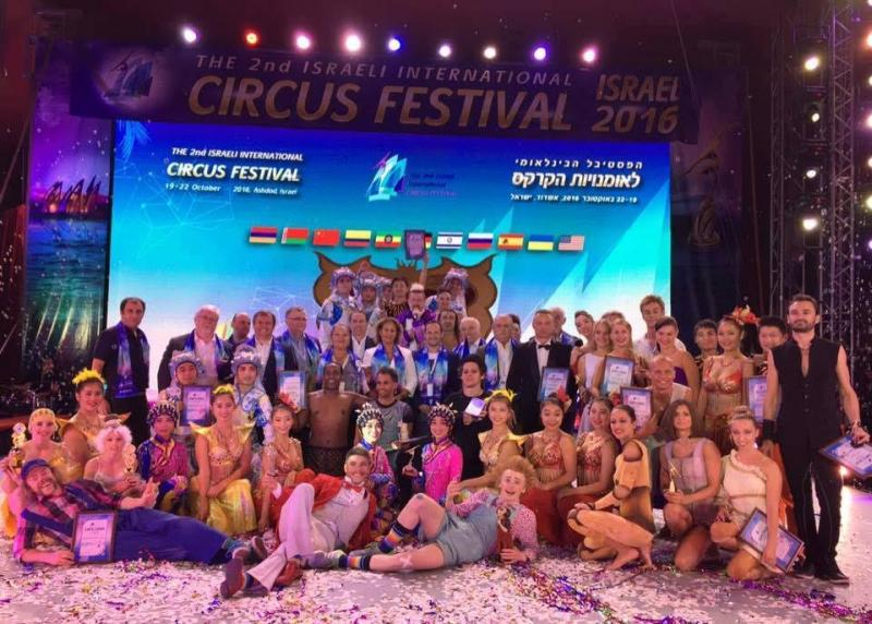 הסתיים הפסטיבל הבינלאומי - ה-2 לקרקס באשדוד.