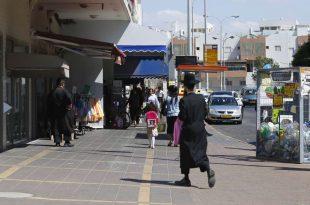 לקראת יום כיפור: פרופיל לכל מה שקורה ברובע החרדי באשדוד