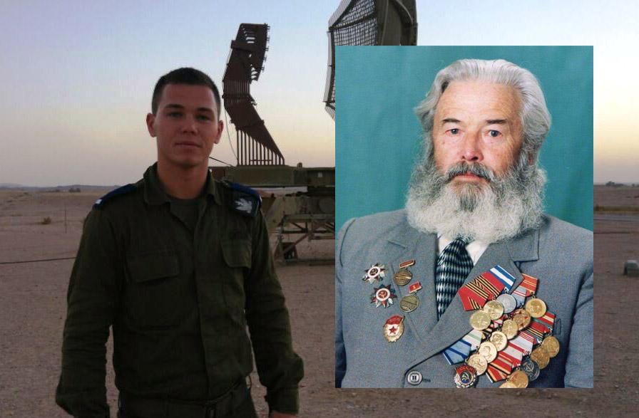 הסבא היה טייס שלחם בנאצים - הנכד קצין בחיל האוויר