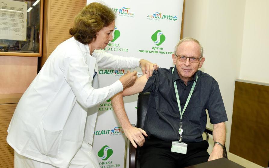 10 מיתוסים בנושא שפעת וחיסונים - מאת רופאי סורוקה