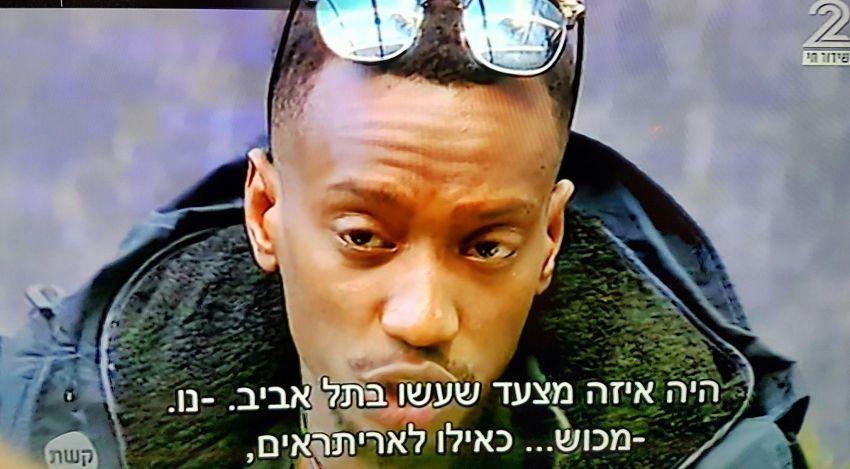 """הצל נגד אנדל קבדה מהאח הגדול: """"אדם טיפש, העדה האתיופית צריכה להוקיע אותו"""""""