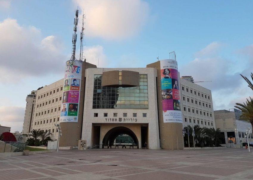 ציון גבוה לעיריית אשדוד במדד השקיפות לתושבים