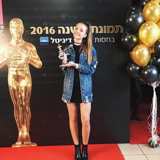 אנה זק זכתה בפרס יוקרתי!