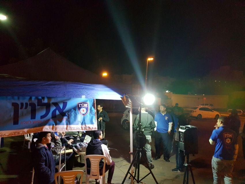 לידיעת התושבים: תרגיל לאיתור נעדרים היום באשדוד