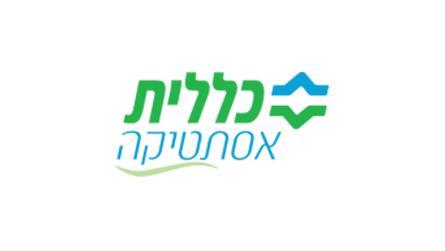 """חדש באשדוד: """"כללית אסתטיקה"""" משיקה מרפאה חדשה בעיר"""