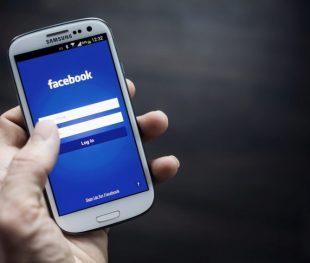 העדכון הבא של פייסבוק הולך לעצבן אתכם