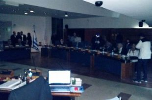 מכת חושך: ישיבת מועצת העיר בוטלה בגלל קצר בחשמל