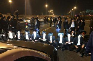 לידיעת הנהגים: שיבושי תנועה בסמוך לאשדוד בגלל הפגנות חרדים