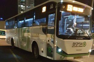 נעצר קטין בחשד להשלכת אבנים על אוטובוסים בעיר