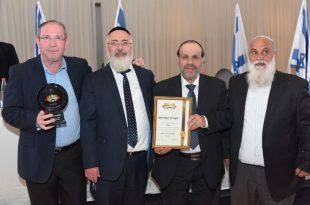 """פעם נוספת: יו""""ר המועצה הדתית הרב עובדיה דהן שוב זכה ב""""פרס השר 2016"""""""