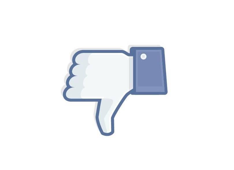 בקרוב בפייסבוק: כפתור דיסלייק