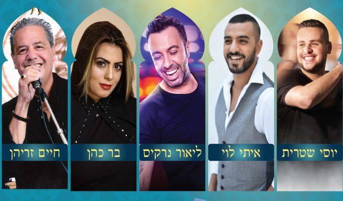 האמנים שיופיעו בחגיגות המימונה באשדוד