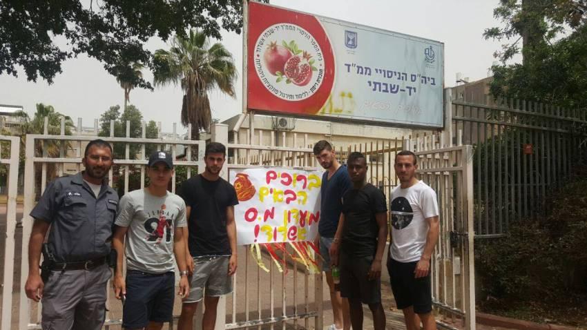 מ.ס אשדוד ממשיכה בפעילות למען הקהילה
