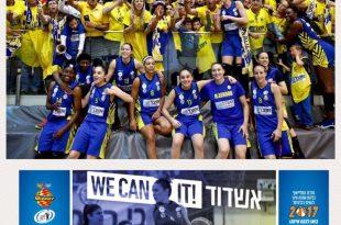מכבי בן אוצר השקעות אשדוד רוצה לחגוג אליפות היום