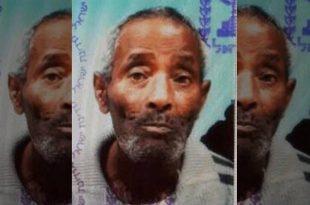 המשטרה מבקשת את עזרת הציבור באיתור הנעדר סלמון טשגר