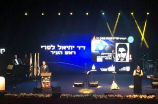 """ראש העיר, בטקס יום הזיכרון: """"זיכרם וּמעשי גבורתם חקוקים וחיים בלב העם היהודי כולו"""""""