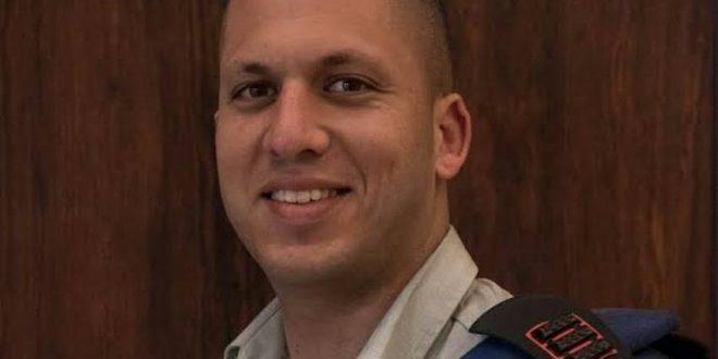 מצטיין קצין המשטרה הצבאית הראשי: סרן שימי יפרח מאשדוד