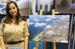 עדי אלעזרא זכתה במקום ה-2 בתחרות צילום יוקרתית