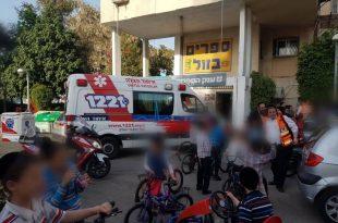 ילד נפל מאופניים ונפצע - כוחות ההצלה במקום