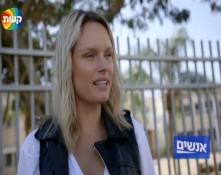 """אלכסה דול על הילדות באשדוד: """"קראו לי רוסיה זונה"""""""