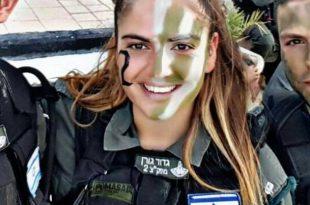 טרגדיה: הדס מלכא, נרצחה בפיגוע בירושלים
