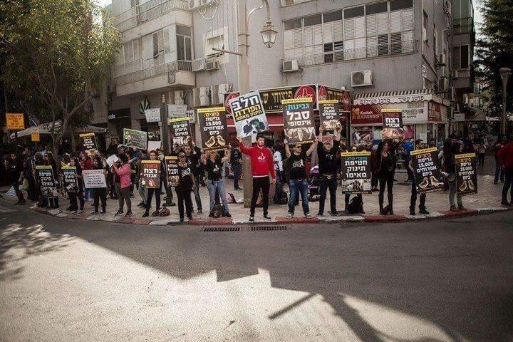 """היום: החזית לשחרור בע""""ח תפגין באשדוד"""