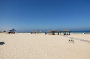 רקע של חוף אשדוד