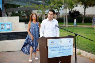 אשדוד זוכרת את קורבנות הפיגוע בבניין הקהילה בארגנטינה