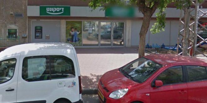 ניסיון שוד בבנק דיסקונט - סריקות אחר החשוד