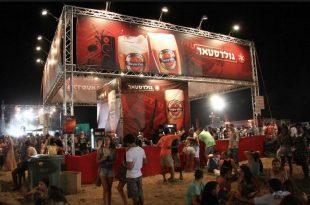 כל הפרטים על פסטיבל הבירה אשדוד 2017