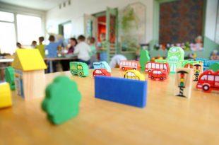 גן ילדים באשדוד