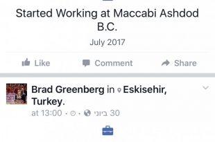 גרינברג כבר שינה סטטוס למאמן מכבי אשדוד