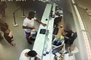 כך נתפס האדם ששדד את סניף בנק איגוד