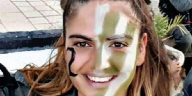 """חודש לאחר הפיגוע: אחיה של הדס מלכא ז""""ל התחתן"""