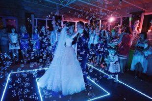 חתונה באשדוד