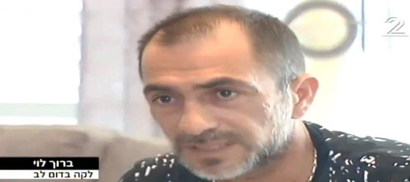 צפו: ברוך התמוטט מדום לב - ואשתו הצילה את חייו