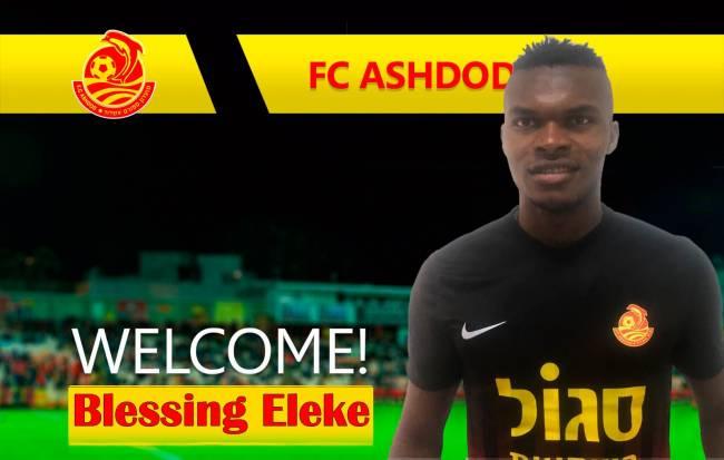 החלוץ הניגרי אלקה חתם במ.ס