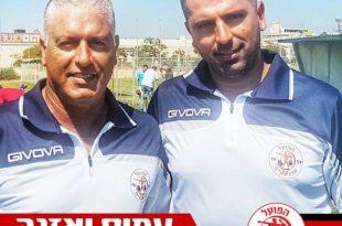 עמוס וזאנה מונה לעוזר המאמן באדומים אשדוד