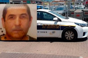 משטרת ישראל מבקשת סיוע באיתור נעדר