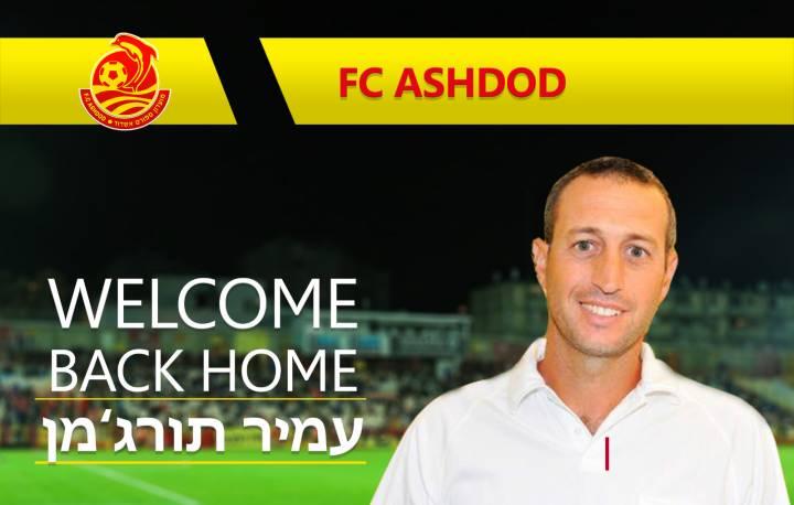 עמיר תורג'מן מונה למאמן מ.ס אשדוד