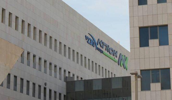 שלט על בניין אסותא אשדוד