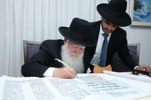 """זוכרים ומוקירים את דרכו של הרב שמעון כהן זצ""""ל"""